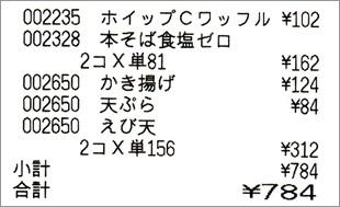 b0260581_15451636.jpg