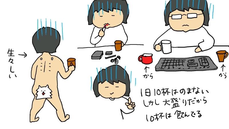 いつでも黒豆茶_d0129083_14055443.jpg