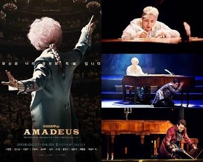 「アマデウス」演劇週間ランキング7週連続1位_f0378683_20105412.jpg