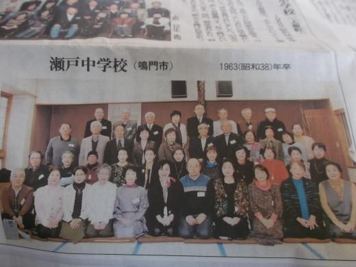 今日の徳島新聞~_e0364586_18092668.jpg