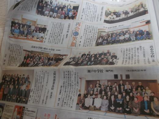 今日の徳島新聞~_e0364586_18093676.jpg