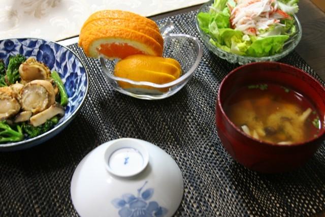 春の畑の野菜で夕飯_f0229190_16321699.jpg