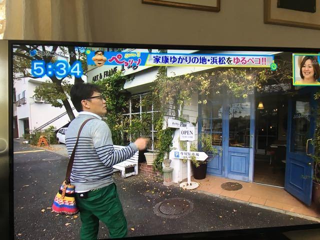 ずん飯尾さん_a0077203_16213784.jpg