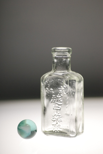 S級のハケ 20 最終回(薬瓶)_d0359503_00293841.jpg