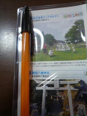 f0111015_15230781.jpg
