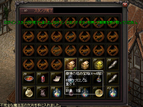 b0056117_09214872.jpg