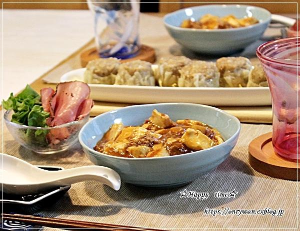 おかずに困ったら、オムライス弁当と今夜は筍入り麻婆豆腐♪_f0348032_18405848.jpg