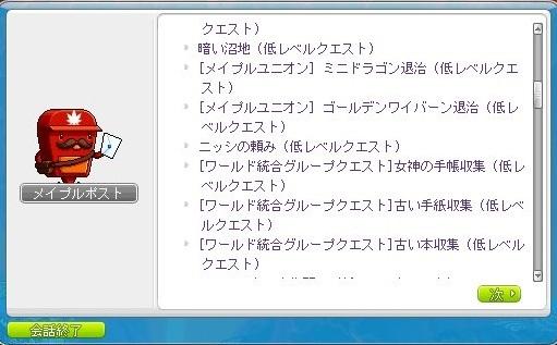 a0047837_20084764.jpg