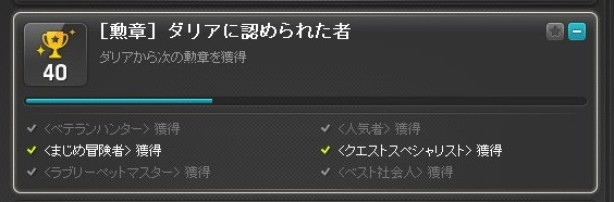 a0047837_20250522.jpg