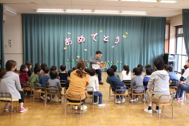 始園式〜〜〜〜〜〜〜〜ぃ !_e0209845_13135327.jpg