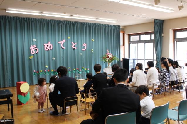 おめでとう!   入園式です!_e0209845_15444286.jpg