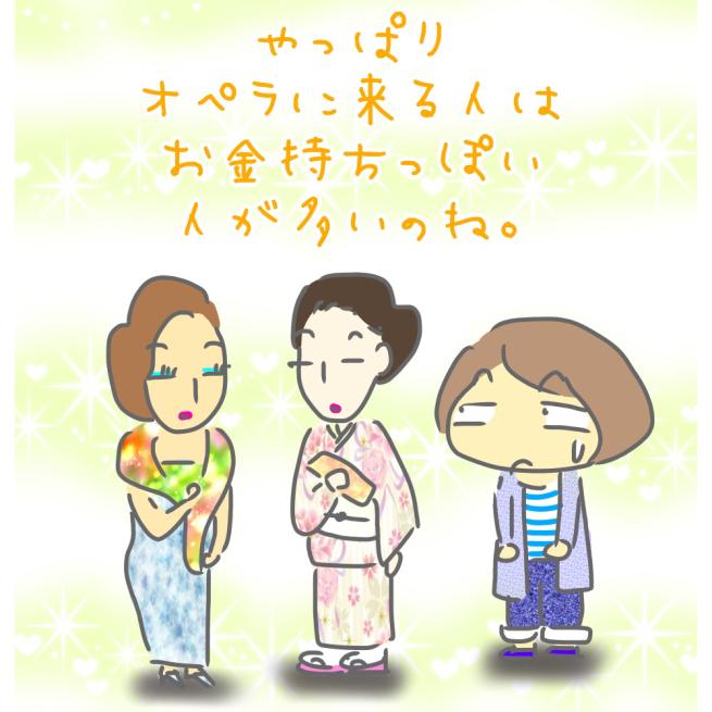 f0183846_23081837.jpg