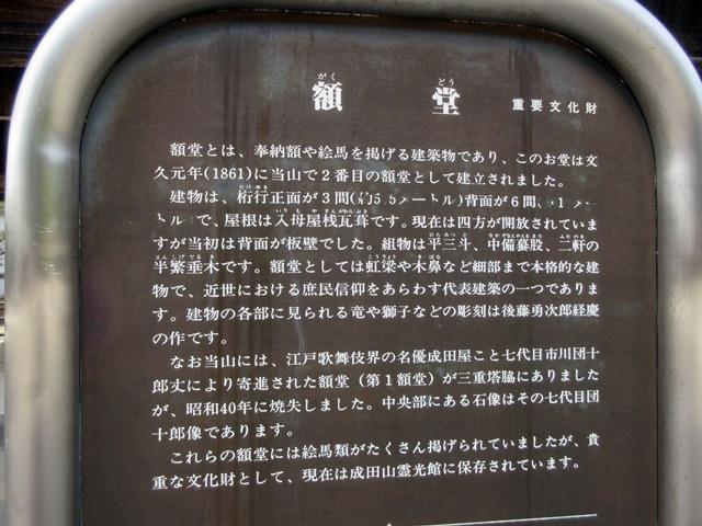 b0009849_1338794.jpg