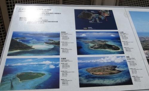 石垣島観光  玉取崎展望台 エメラルドの海が見える展望_c0011649_07232481.jpg