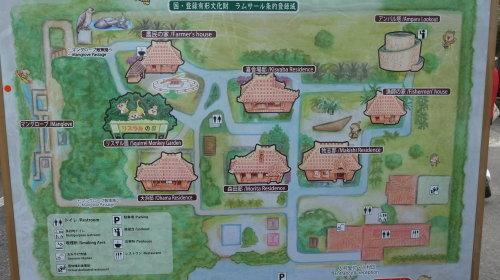 石垣島観光  石垣やいま村、リスザルの森、唐人墓、_c0011649_12140945.jpg