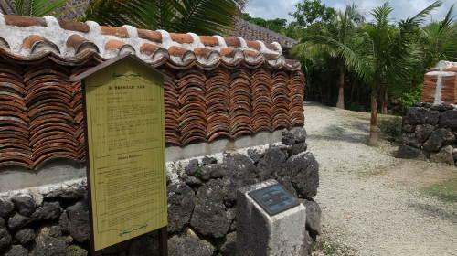 石垣島観光  石垣やいま村、リスザルの森、唐人墓、_c0011649_12321076.jpg