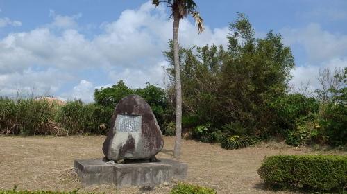 石垣島観光  石垣やいま村、リスザルの森、唐人墓、_c0011649_12445498.jpg
