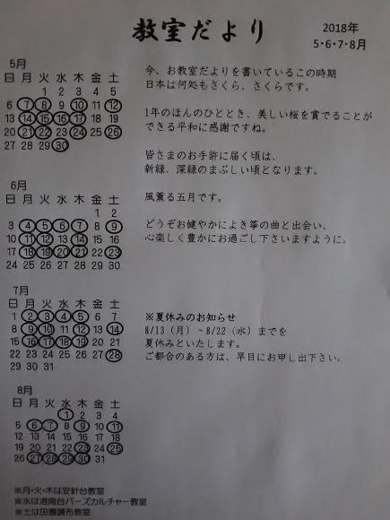 b0299052_13083604.jpg