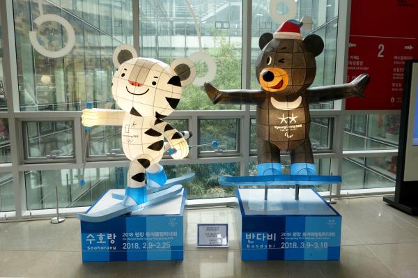 国立ハングル博物館 ソウル 2018年3月 済州・ソウルの旅(7)_f0117059_21133395.jpg