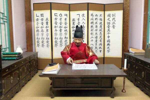 国立ハングル博物館 ソウル 2018年3月 済州・ソウルの旅(7)_f0117059_21174554.jpg