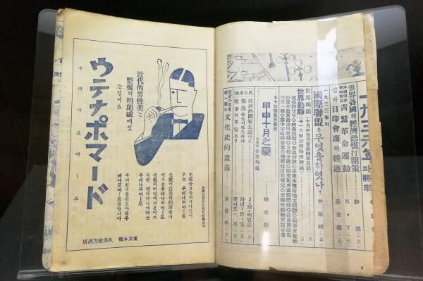 国立ハングル博物館 ソウル 2018年3月 済州・ソウルの旅(7)_f0117059_21561717.jpg