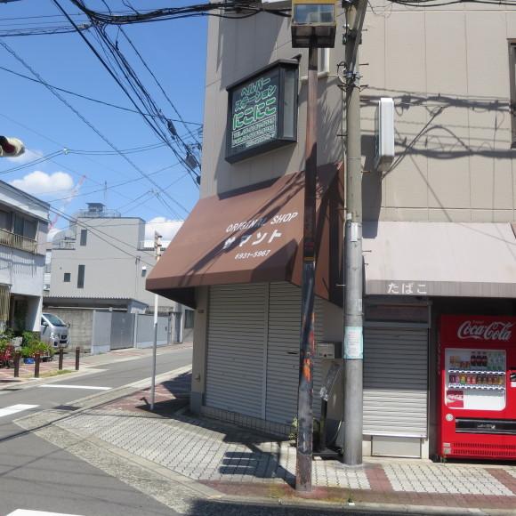 スミレ商店街 (大阪市城東区)_c0001670_19383019.jpg