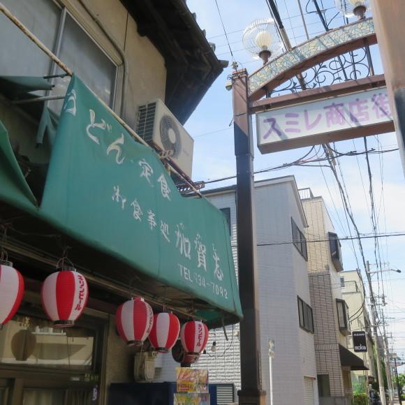 スミレ商店街 (大阪市城東区)_c0001670_19384021.jpg