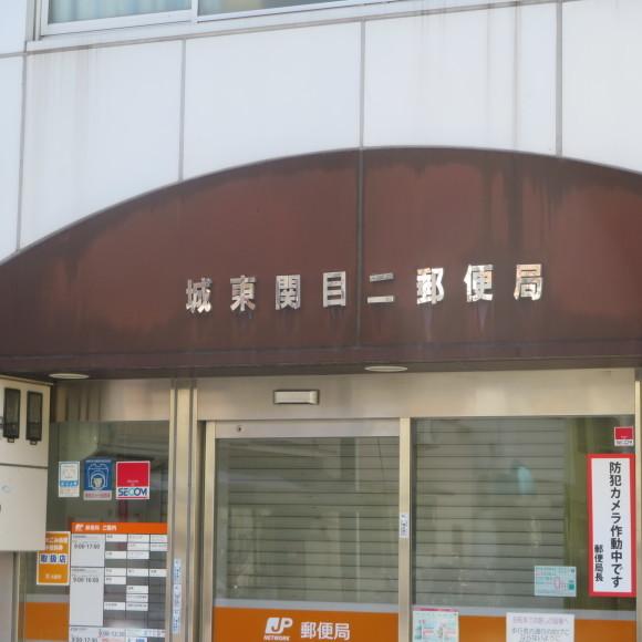 スミレ商店街 (大阪市城東区)_c0001670_19433569.jpg
