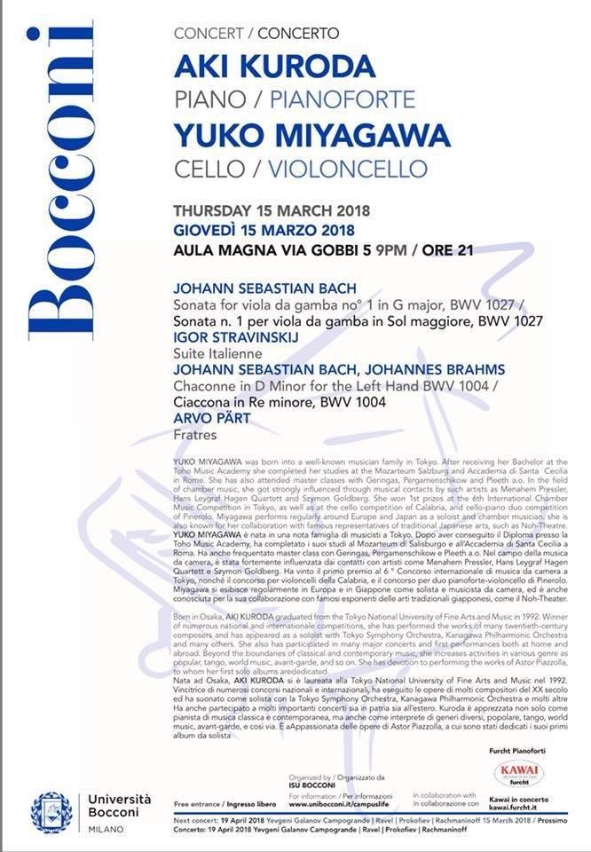 ミラノ ボッコーニ大学コンサート_e0056670_16205414.jpeg