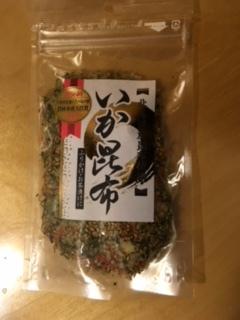 北海道土産ースープカリーなどなど_e0350971_13284007.jpg