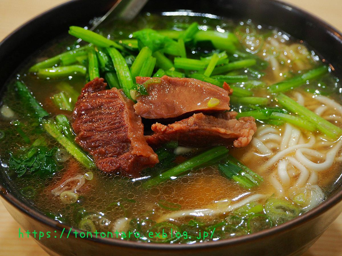 Bib Gourmandに選ばれた「廖家牛肉麵」に行ってみた_a0112888_05363550.jpg