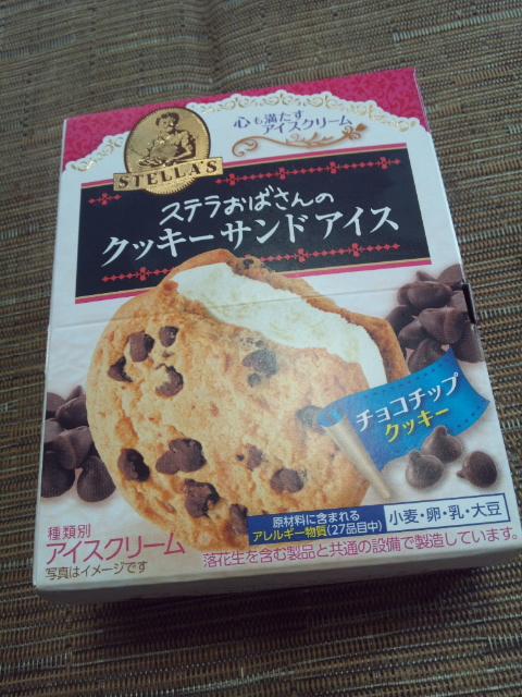 ステラおばさんのクッキーサンドアイス_f0076001_22474661.jpg