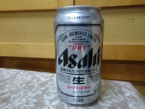 4/13 アサヒスーパードライ & OH!LA!HO!ビール キャプテンクロウ + マルちゃん無限もやしのもと_b0042308_12531880.jpg