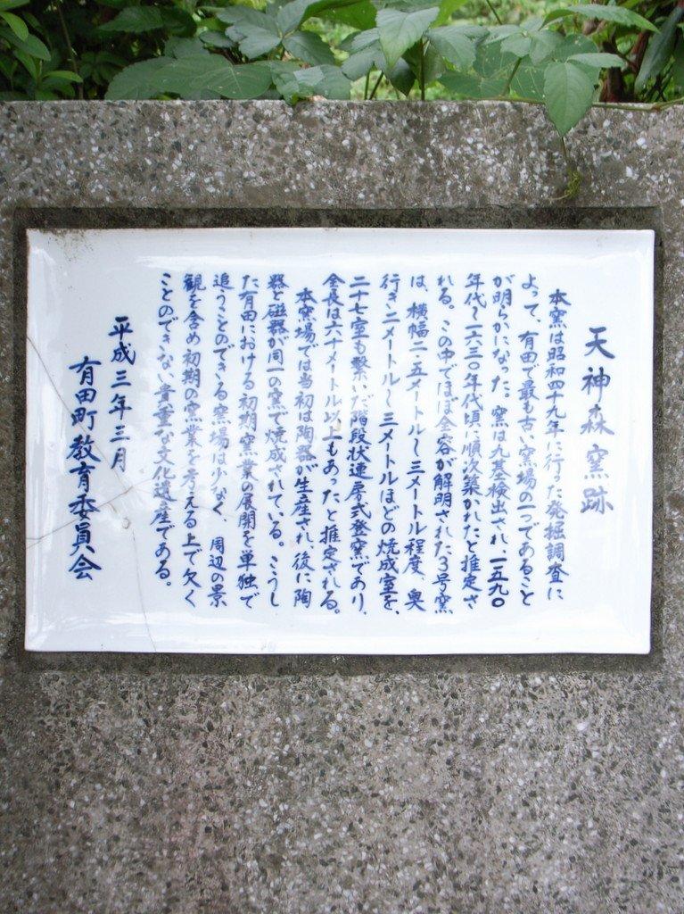 「山本亮平・ゆき 展 白瓷考」 8日目_d0087761_1314550.jpg