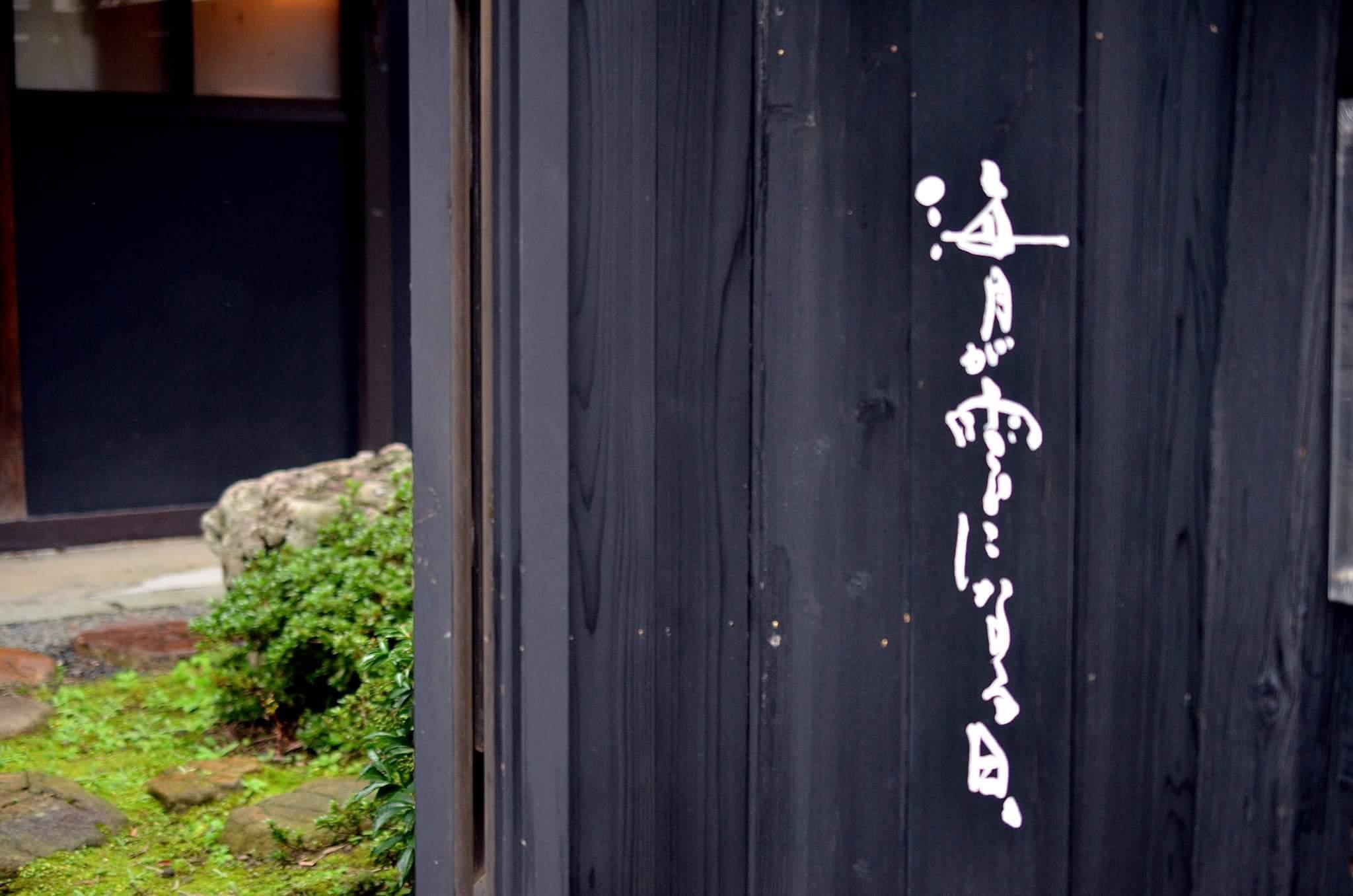 ずっと金沢で、男と女~男目線のメイクアップ講座_e0334462_22460958.jpeg