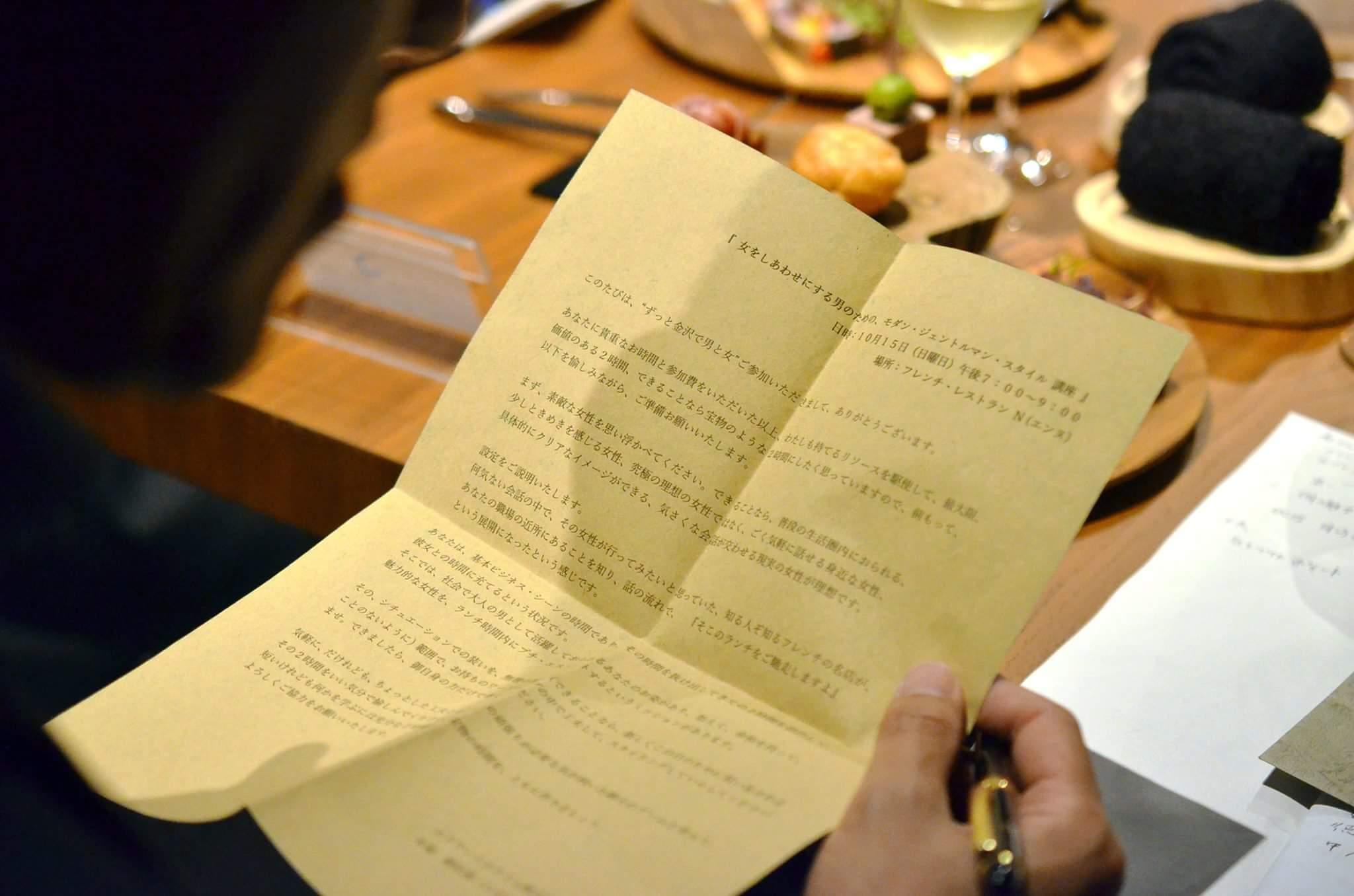ずっと金沢で、男と女 ~ モダン・ジェントルマン・スタイル講座_e0334462_23013288.jpeg