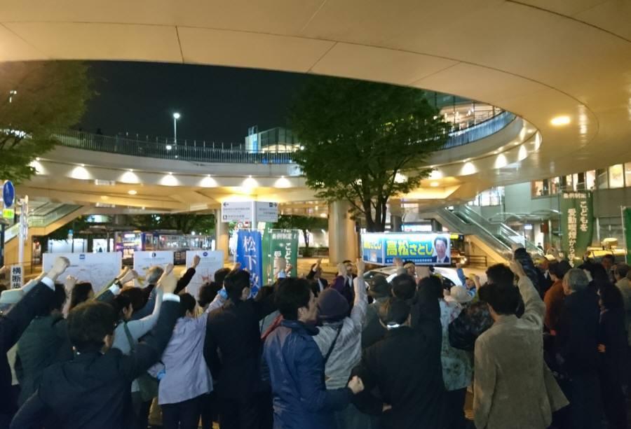 練馬区議会議員補欠選挙最終日_f0059673_23514194.jpg