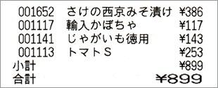 b0260581_14545501.jpg
