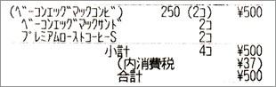 b0260581_14545579.jpg