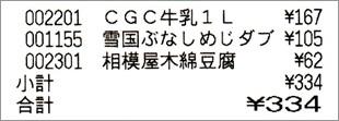 b0260581_15093236.jpg