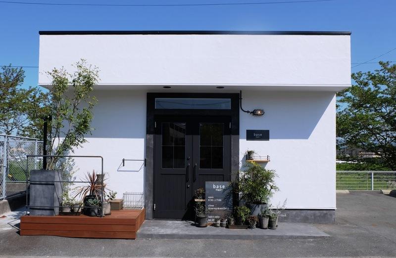 base様open!!