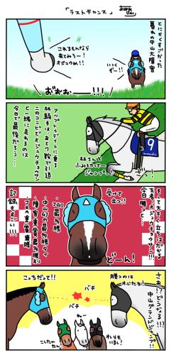 中山グランドジャンプ_a0093189_10110861.jpg