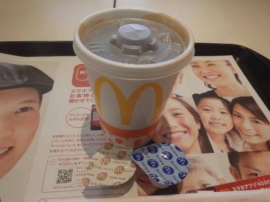 マクドナルド        空港線走井店_c0118393_12181386.jpg