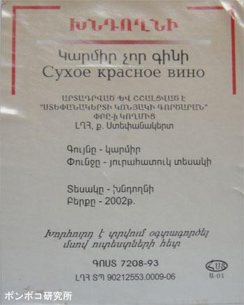 c0301593_16275952.jpg