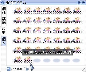 f0149798_06393790.jpg