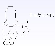 c0072801_9261680.jpg