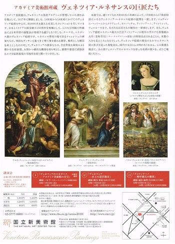 f0364509_20104462.jpg