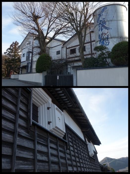 新潟へ行って来ました① 2018年3月24日(土)_b0290816_20112281.jpg