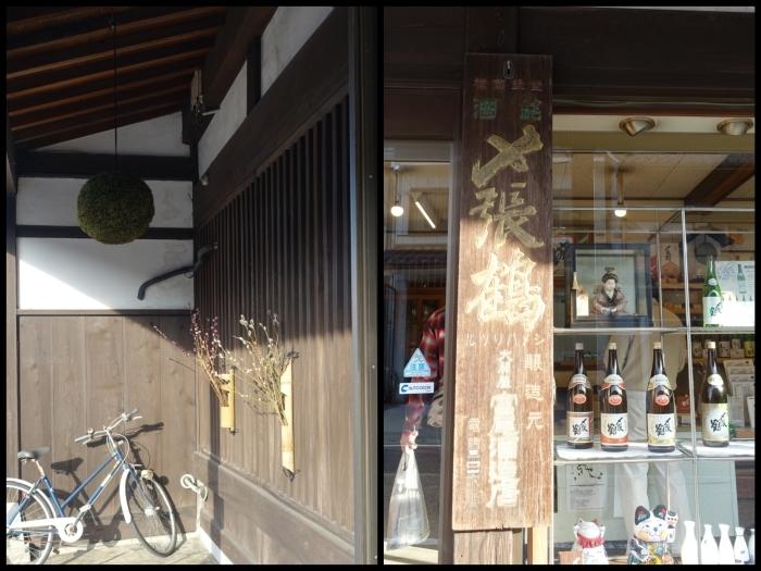 新潟へ行って来ました① 2018年3月24日(土)_b0290816_20115235.jpg