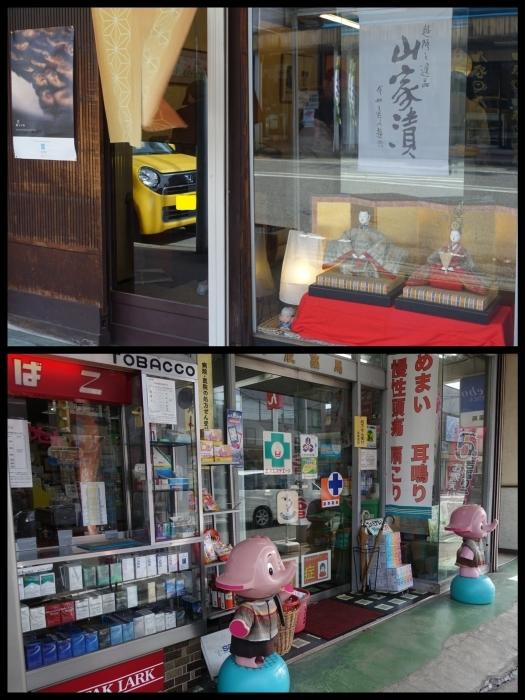新潟へ行って来ました① 2018年3月24日(土)_b0290816_20151001.jpg